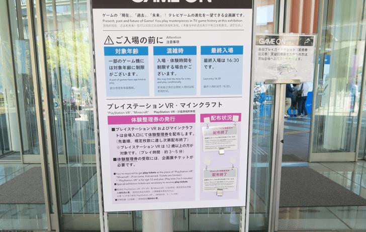 m_2016-04-29 14.00.36
