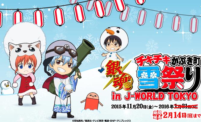 jworld_2015-11-27 22.10.58