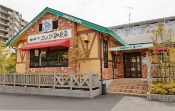 komeda_2016-09-06-12.26.43-1