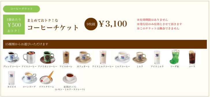 mm_coffee_2016-09-07 21.30.54