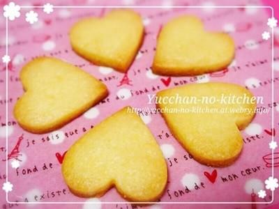 cookie20150130