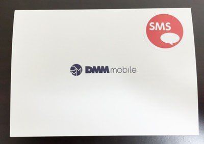 dmmmobile_20150131