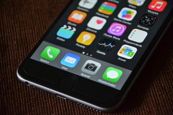 iphone-563065_1280