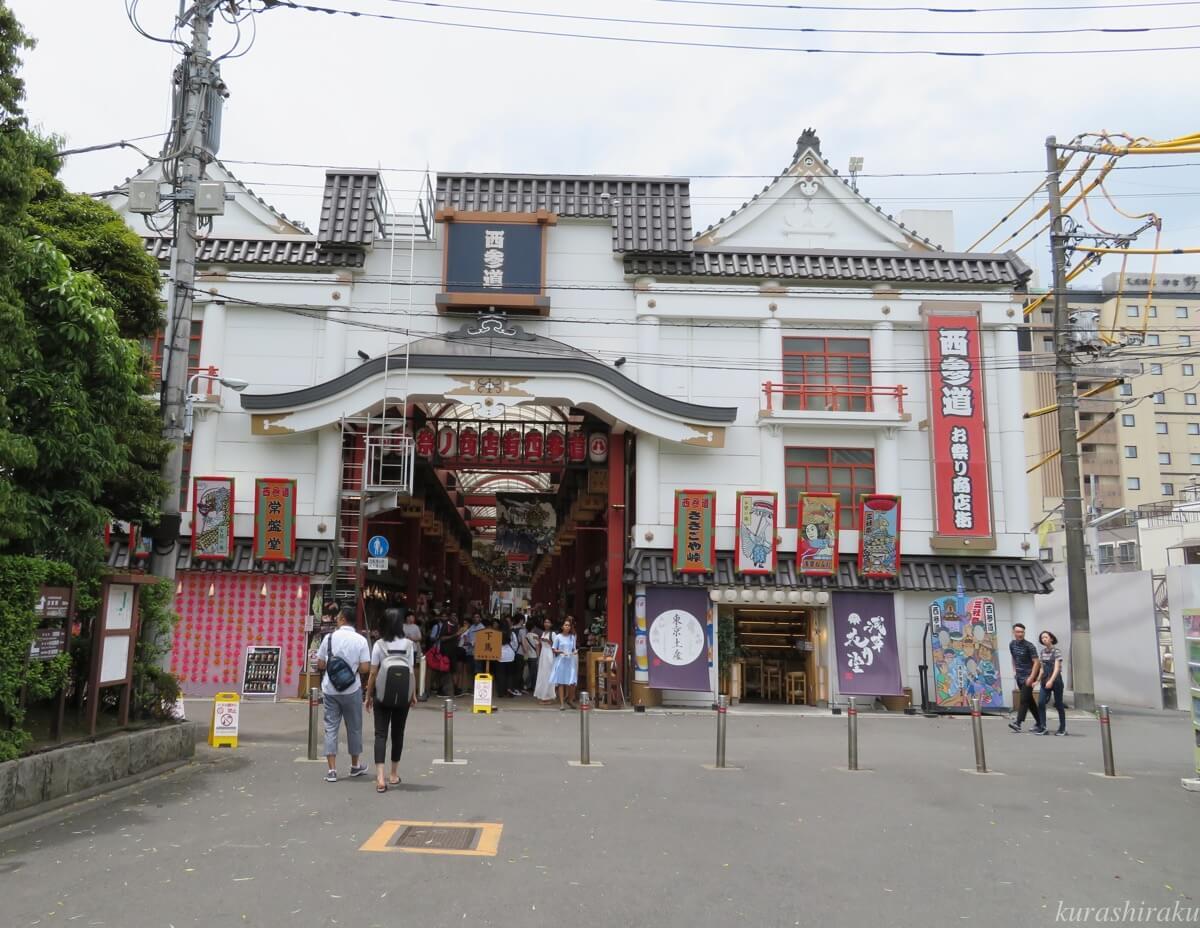 浅草西参道商店街入口