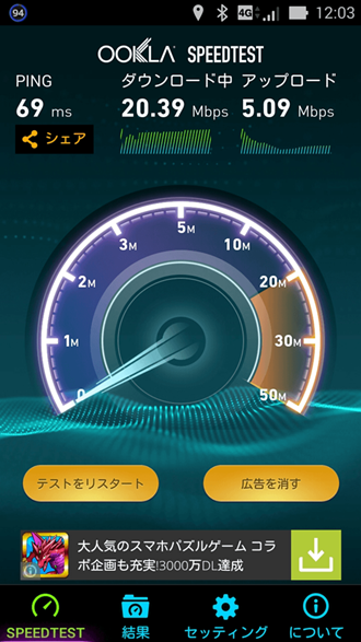keisokou3_20150131