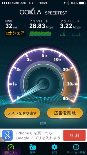 keizoku2_20150131