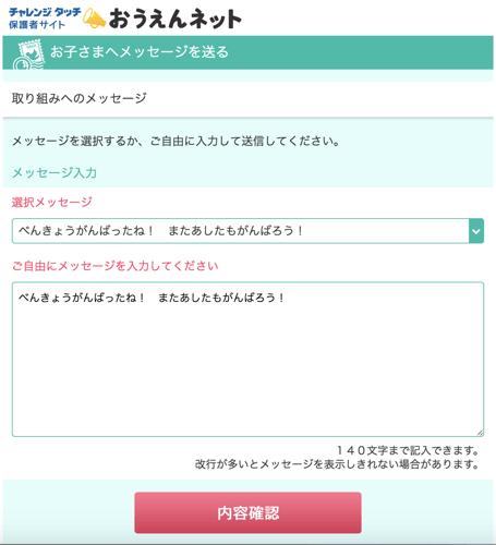 mm_mimamoru_20161026