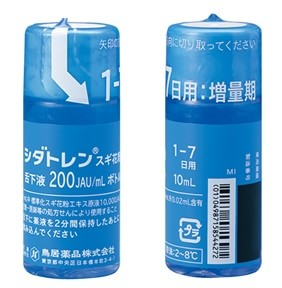 toriiyakuhin_20150111