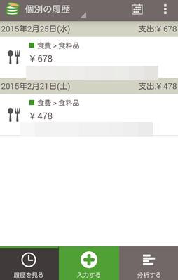 2015-02-25 05.04.53