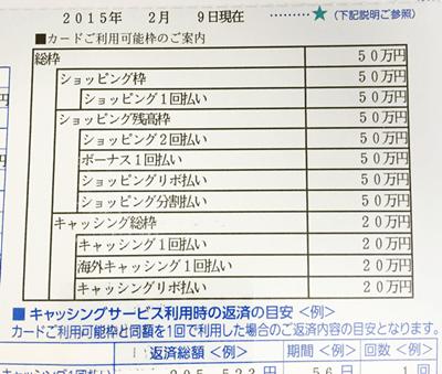gendogaku_2_20150220