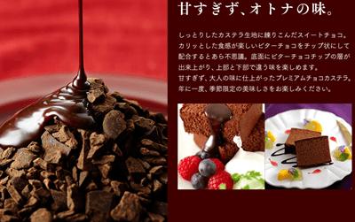 honnnakai_20150228