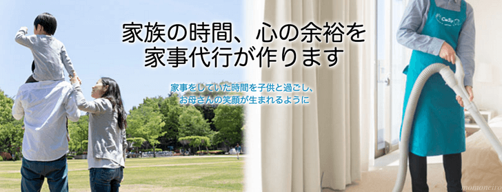 momone_kajidaikou_2016-01-15 17.01.16