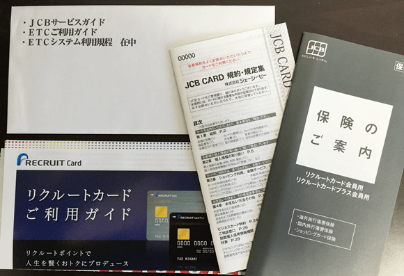 recruitcardset_20150220