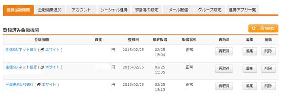 shisanichiran_20150225