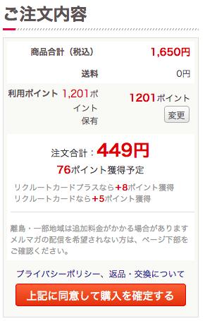kaikei_20150329-min