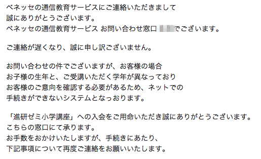 mail_20150323-min