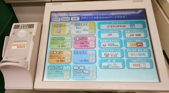 2015-04-01 18.34.12-min