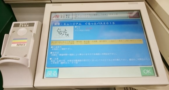 2015-04-01 18.39.29-min