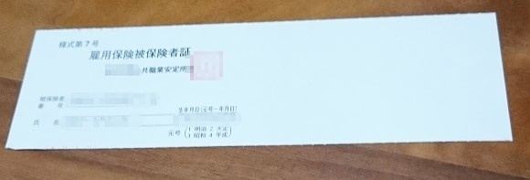 2015-04-03 00.56.10_1