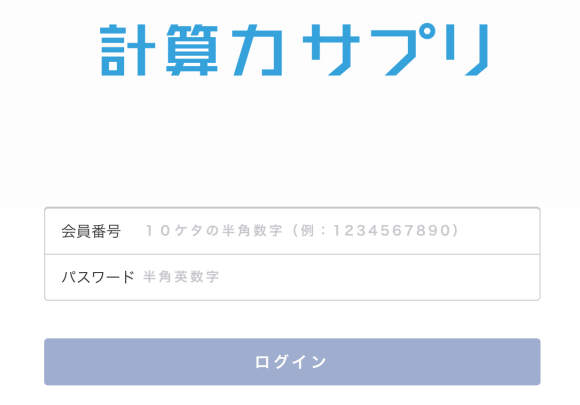 2015-04-03 20.20.30-min