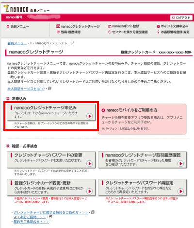 2015-04-11 08.16.16