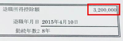 2015-04-15 16.59.47