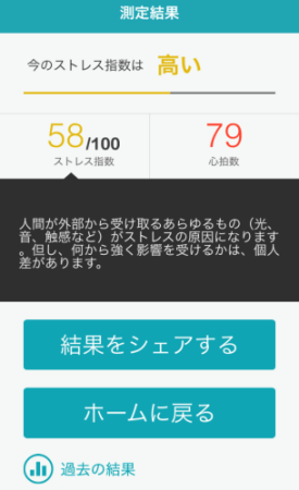 2015-04-15 20.38.51