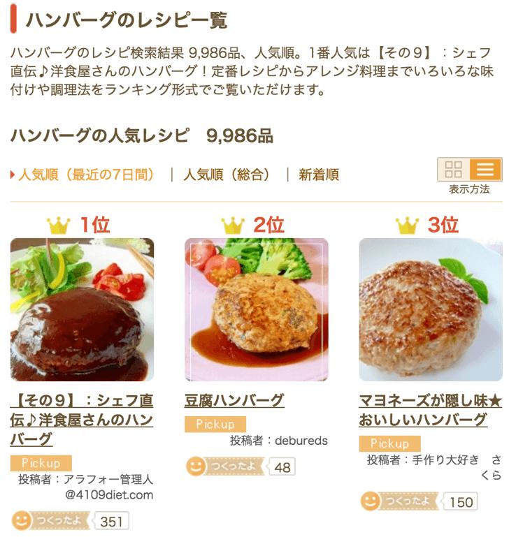 m_hanba-gu_ 2016-05-31 09.00.58