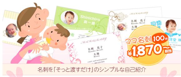 mamameishi_2015-04-17