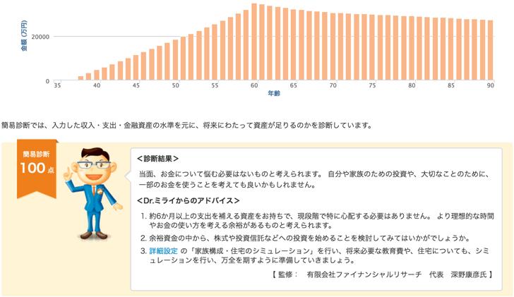 mm_shimyu_2016-09-14-22-25-16