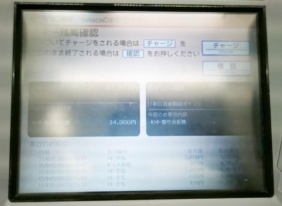 2015-05-06 16.53.51-min