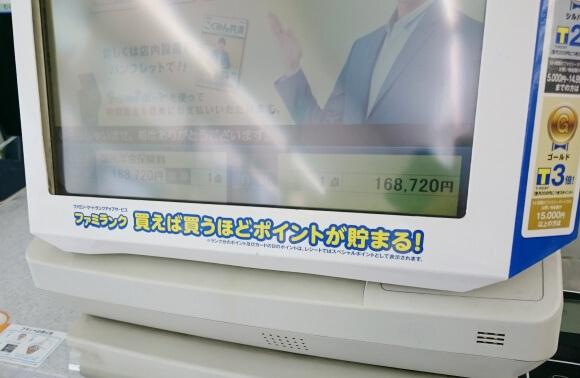 2015-05-21 10.42.08