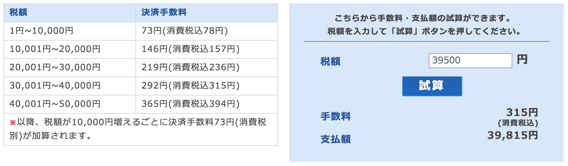 jidoushazei_ 2016-05-10 17.57.49