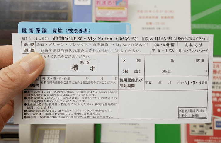 m_2016-03-31 13.25.53
