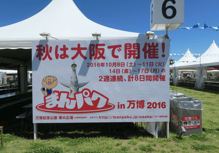 m_2016-05-12 10.38.01