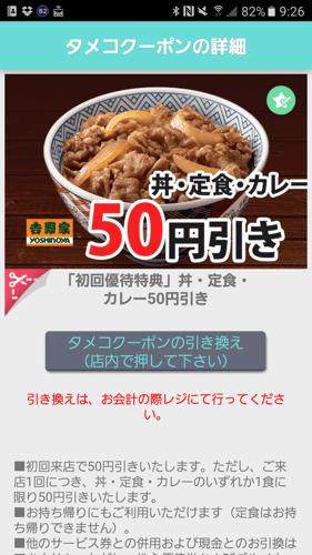 m_Screenshot_20160722-092651