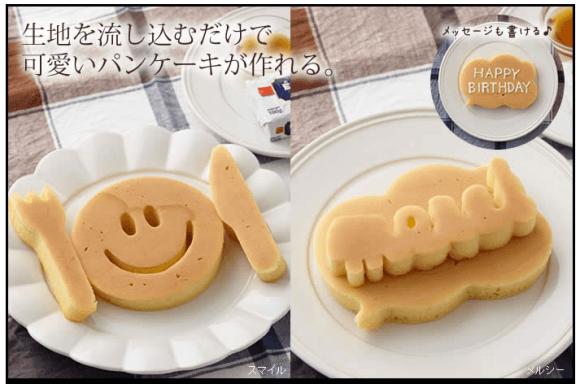 plate_20150505-min