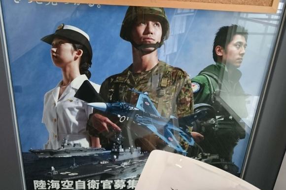 2015-06-02_jiteitai