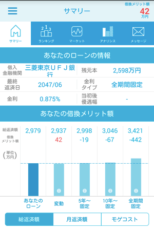 2015-06-24_05_14_53