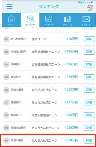 2015-06-24_05_22_15_saitei