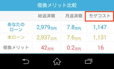 2015-06-24_05_32_37