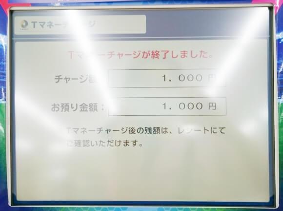 2015-06-30 17.27.59