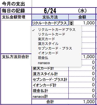 card_bamen_20150620