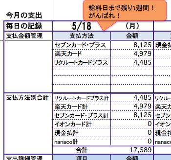 jisakukaku_2_20150622