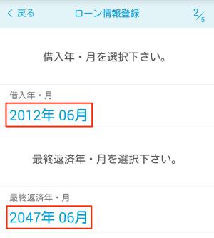 kariiredoshi_2015-06-24_04_32_41