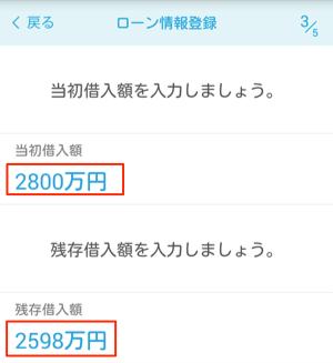kariiregaku_2015-06-24_04_34_26