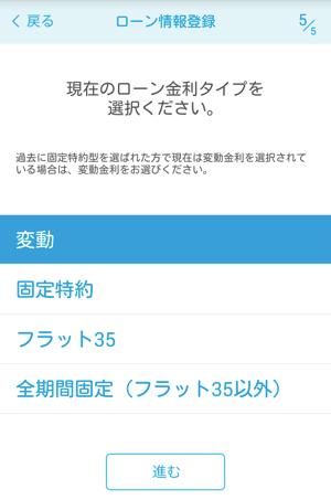 kinritaipu_2015-06-24_04_49_03