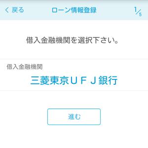kinyuukikan_2015-06-24_04_23_56