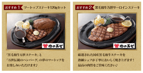 niku_2015-06-20 16.34.44