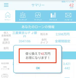 popup_2015-06-24_04_57_43